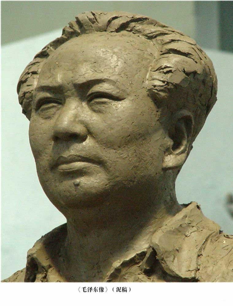毛泽东人物肖像雕塑