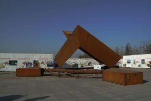 耐候钢锈板几何体抽象艺术城市i 雕塑