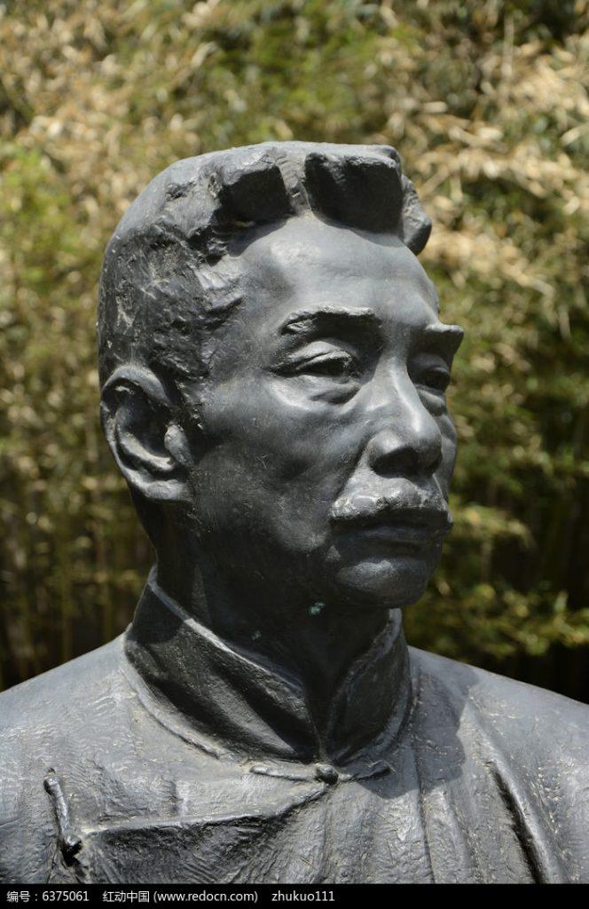 鲁迅铸铜人物人像肖像雕塑