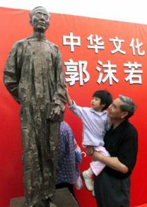 铸铜郭沫若名人雕塑人物