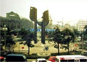南京新街口广场雕塑金钥匙