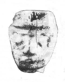 中国原始雕塑人脸人物人像肖像雕塑石雕