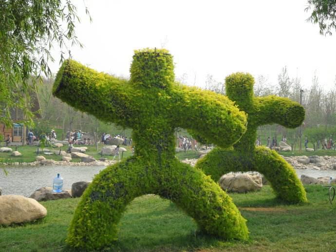 太极拳绿色植物公园雕塑