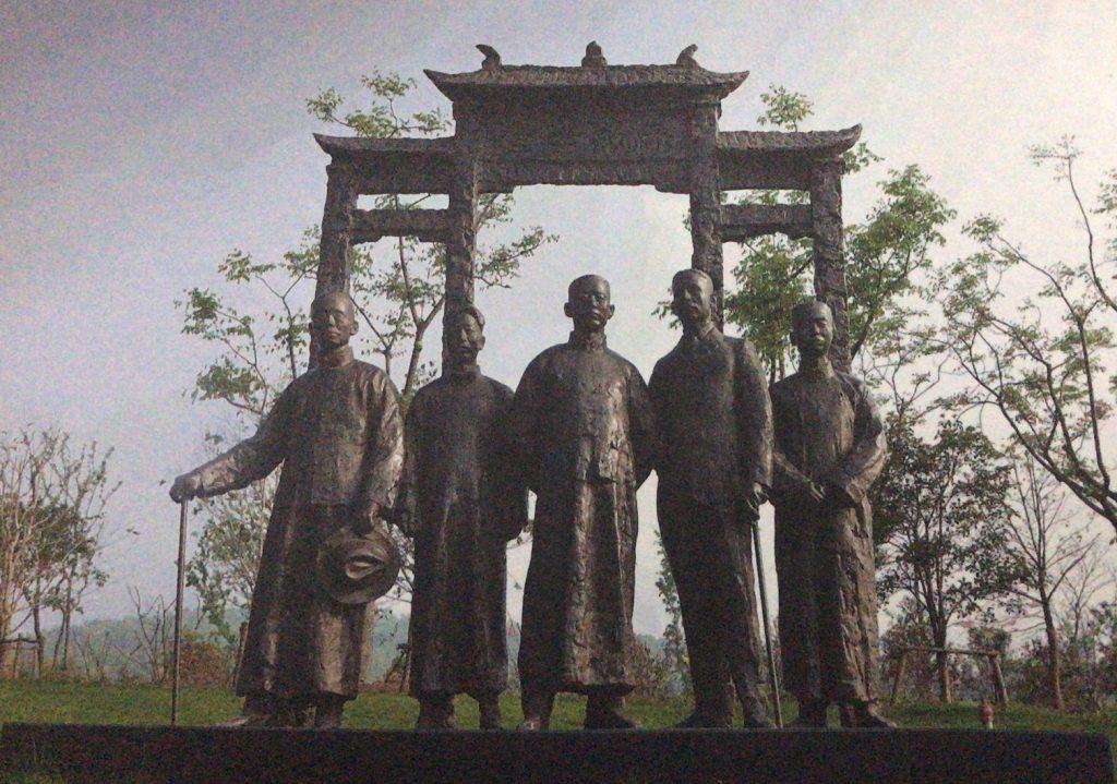 行知学堂-铸铜人物城市景观雕塑