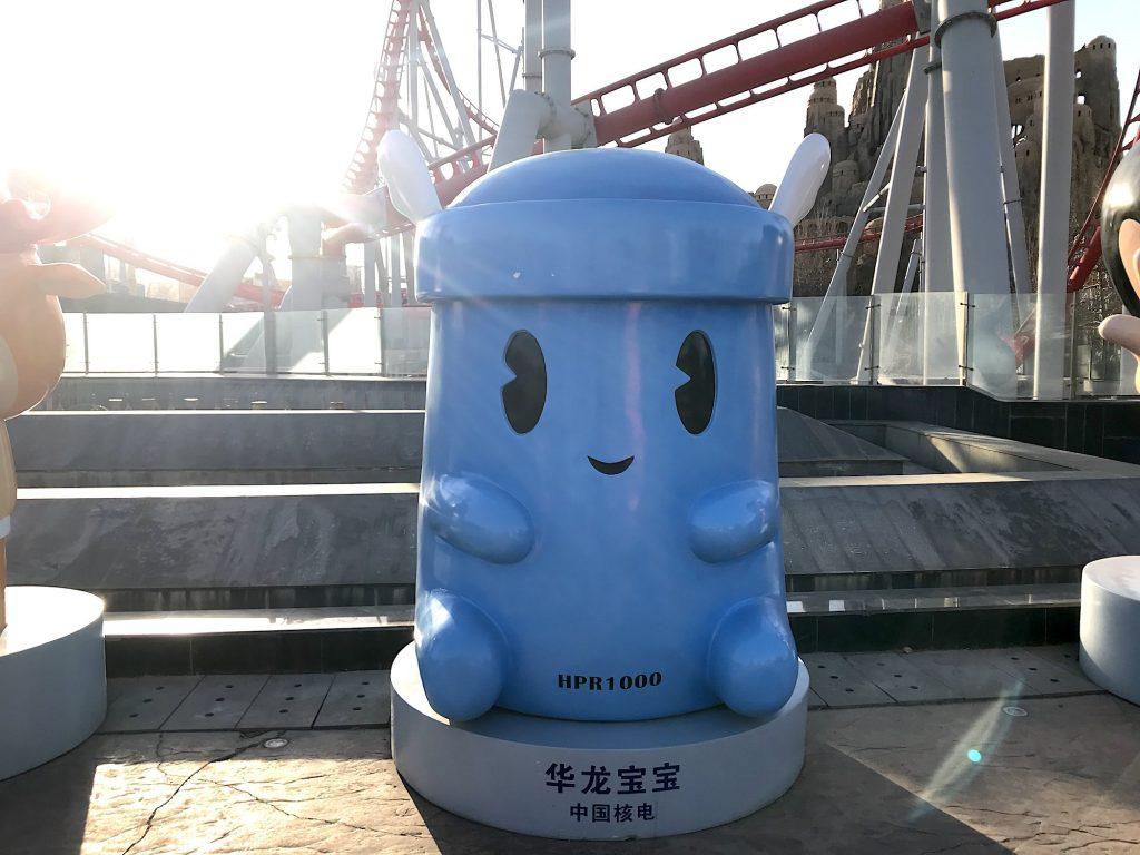 华龙宝宝玻璃钢卡通雕塑玩偶