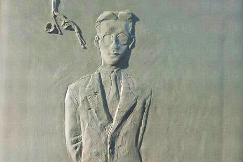 博仟北京万博体育彩票官网app公司创作的徐志摩背着手作诗的浅抽象人物浮雕