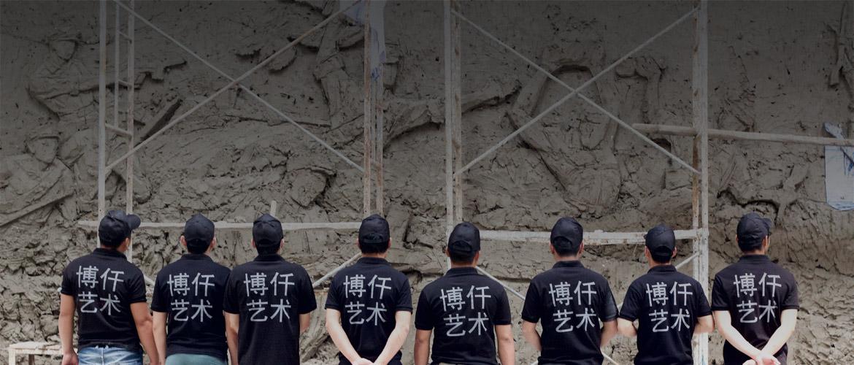 博仟万博体育彩票官网app加工厂部分加工人员
