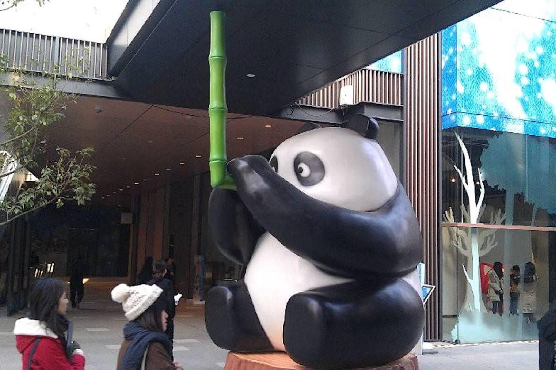 卡通小熊猫玻璃钢万博体育彩票官网app