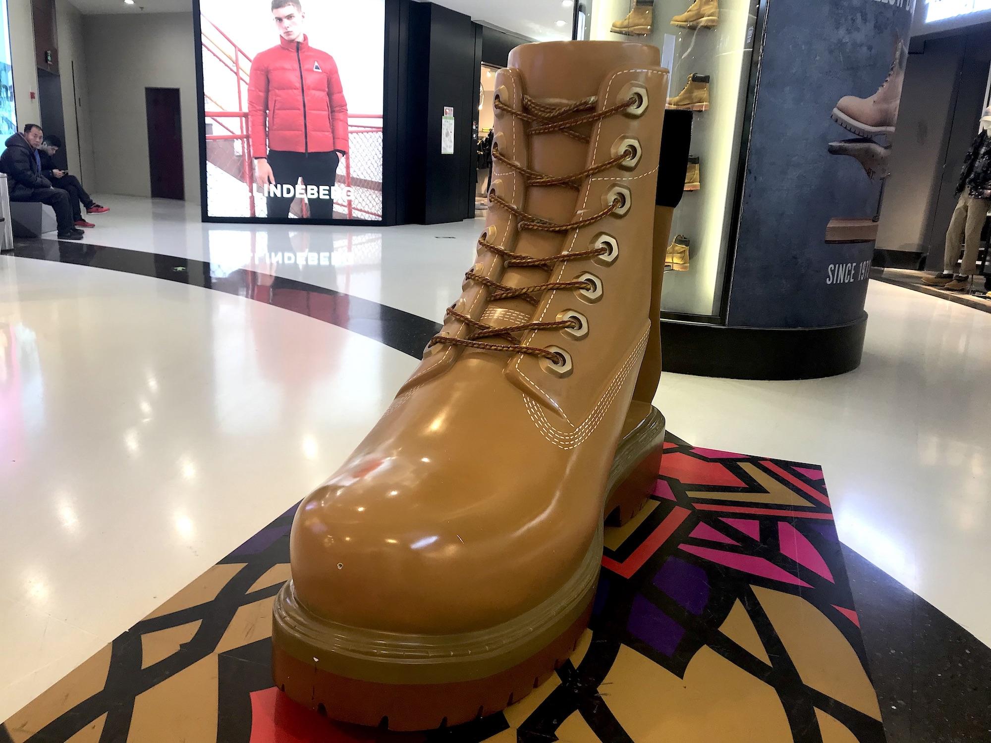 timberland鞋玻璃钢万博体育彩票官网app