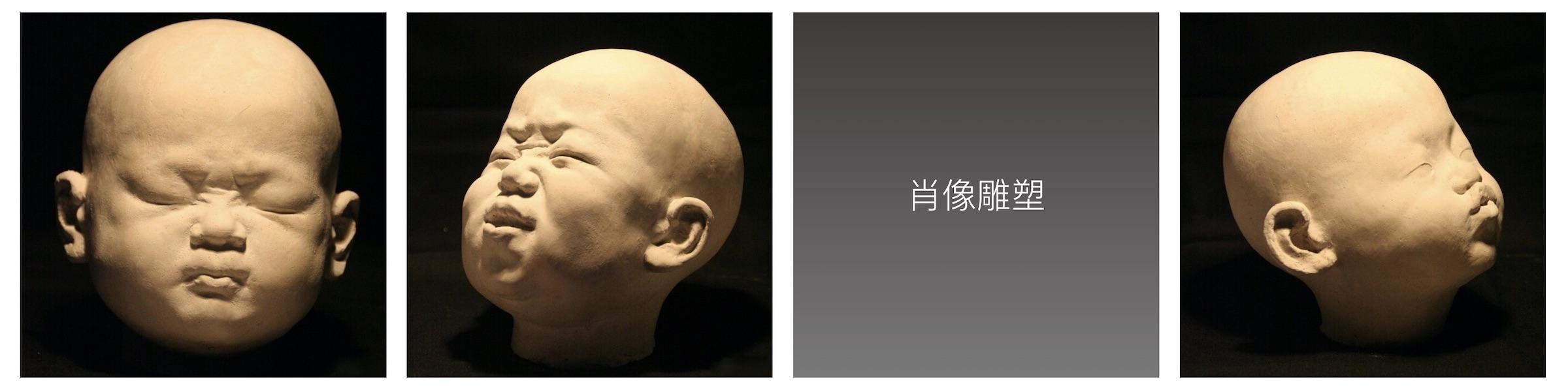 肖像万博体育彩票官网app定制案例